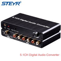 STEYR 5 1CH Digital To Analog Audio Decoder With Toslink SPDIF Coaxial Support Volume Control AC3