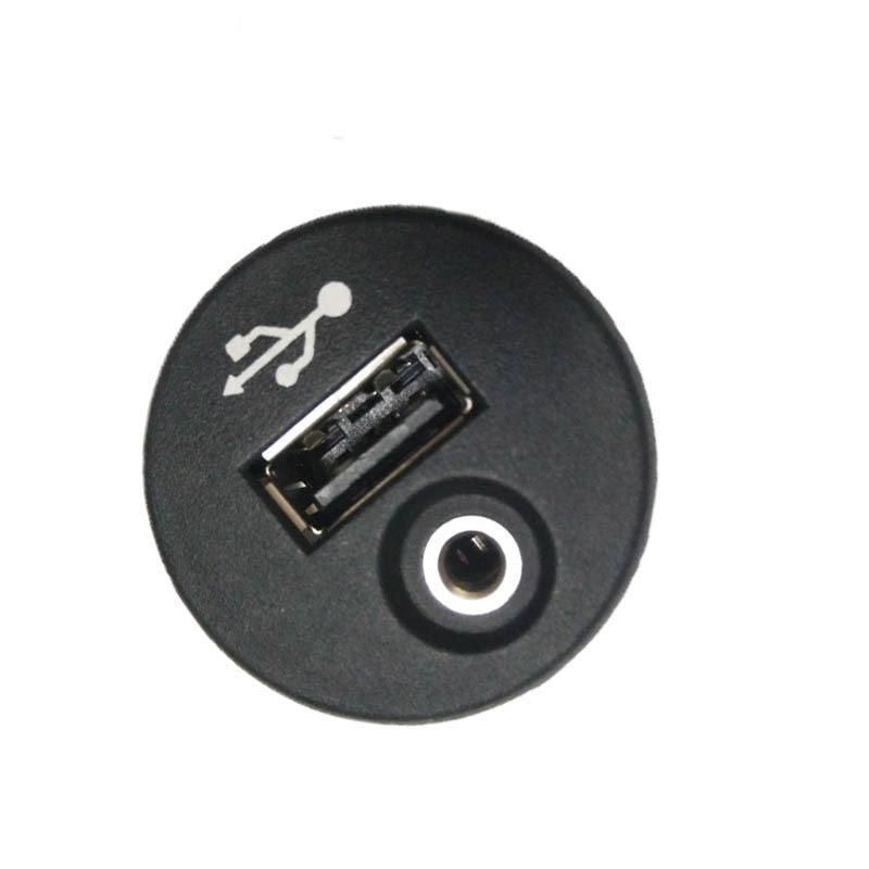 Nissan Juke Qashqai XTrail Micra Note NV200 USB AUX Port New Genuine 28023BH00A