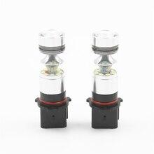 2PCS White 100W PSX26W P13W SH23W LED Light Car High Power Headlight Fog DRL Daytime Running Light LAMP Bulbs 360degree DC12-24V