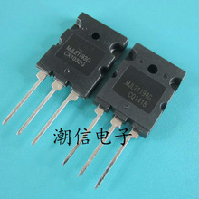 10pcs/lot 100% New Original Mjl21193 Mjl21194 To-3pl Audio Tube Amplifier Tube Quality Assurance