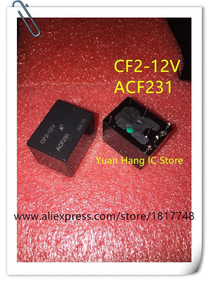 5pcs lot CF2 12V ACF231 TWIN POWER AUTOMOTIVE RELAY Original disassemble Batch number random