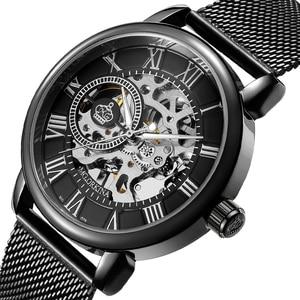 Image 5 - Unique ORKINA argent montre mécanique pour hommes Ultra mince conception squelette cadran en acier inoxydable maille bracelet mode homme montre bracelet