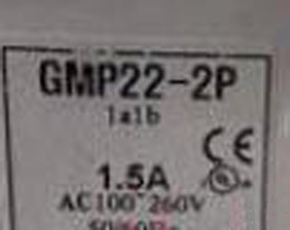 low pressure GMP22-2P Motor protection relay