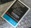 Free shipping, Original S5008 battery For DNS S5008 Cellphone smart Mobile phone batterie bateria