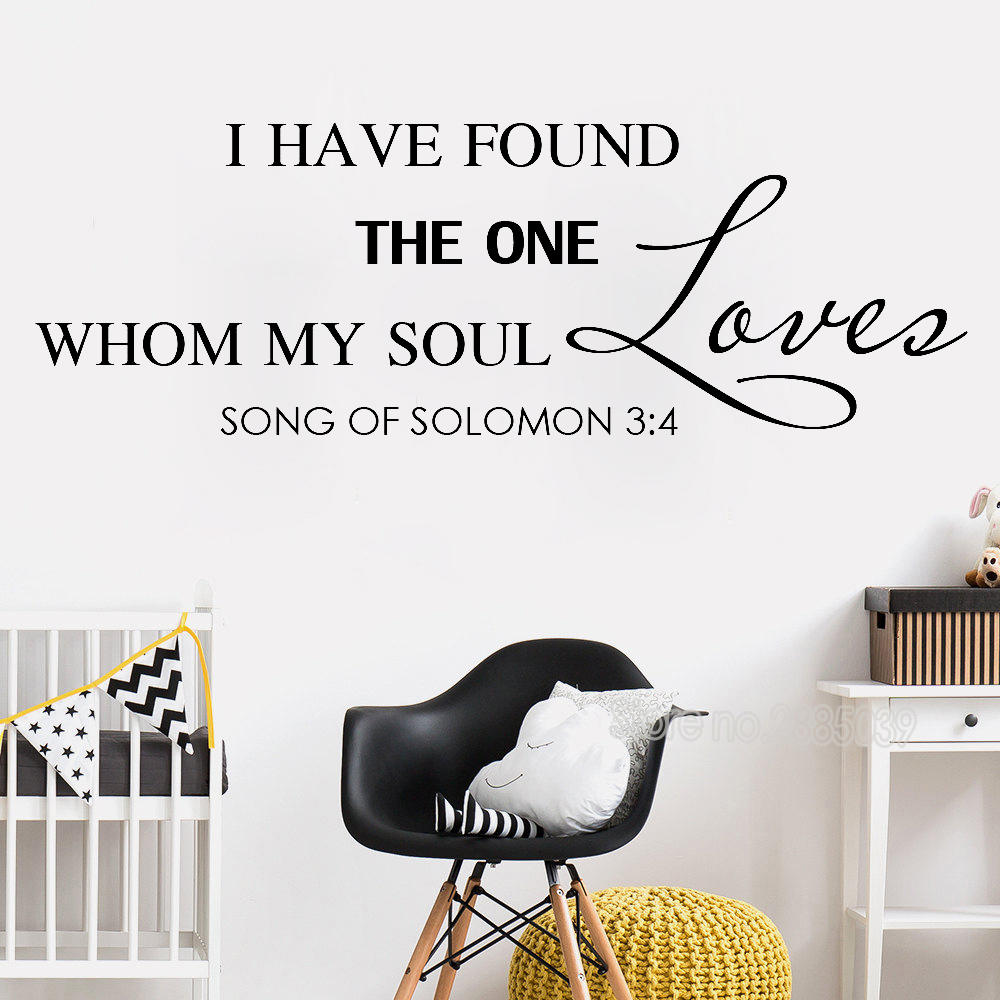 Song Of Solomon 3:4 Quotes Love Vinyl Wall Decals Home