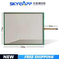 New 10.4 inch 4 wire touch screen universal resistance touch panel industrial Touch display Glass 228mm*175mm Free shipping