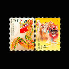 2007 China Postage-Stamps Dragon-Lion for Collecting All-New Dance 2pcs/Set