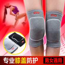 Dance dance kneeling knee football anti-collision thick sponge kneepad warm summer children