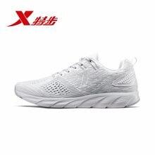 db975ae5 2018 Xtep 982319119028 suave Brathable libre de malla Flexible hombres  deporte zapatillas Zapatillas de correr(
