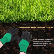 1 пара садовых перчаток 4 правая рука коготь пластиковые сад Джинн резиновые перчатки быстро легко копать и растить для копание, рассада