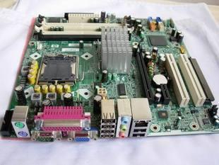 HP TÉLÉCHARGER DRIVER DC7700 ETHERNET CONTROLEUR