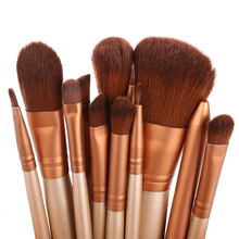 ACEVIVI 12Pcs Makeup Brush Kit Professional Cosmetic Set Powder Foundation Eyeshadow Eyeliner Lip Brush Tool Pincel Maquiage 1 12 24pcs makeup brushes cosmetic tool kits professional eyeshadow powder eyeliner contour brush with case bag pincel maquiage