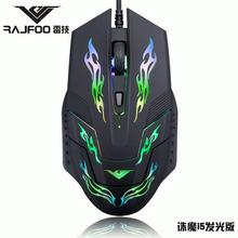 Optical USB Wired Gaming Mouse Mice For PC Laptop MAC