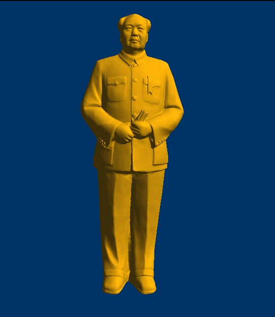 3D Model STL Formate CNC Computer Carving Relief  Chairman Mao--1