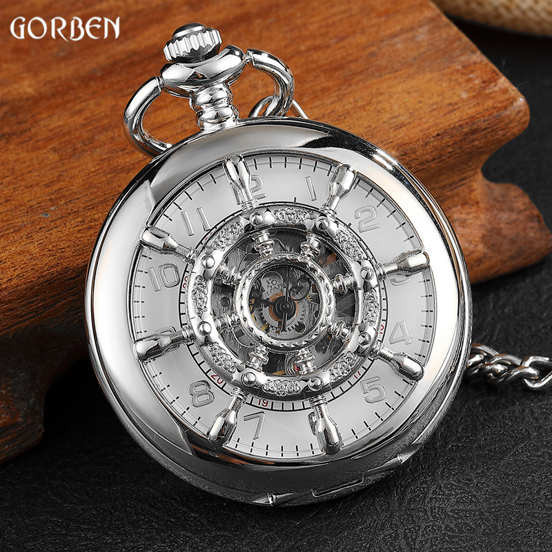 Retro Silver Rudder Hollow Design Mechanical Hand-wind Pocket Watch Unique Double-sided Opening Skeleton Fob Pocket Watch Chain
