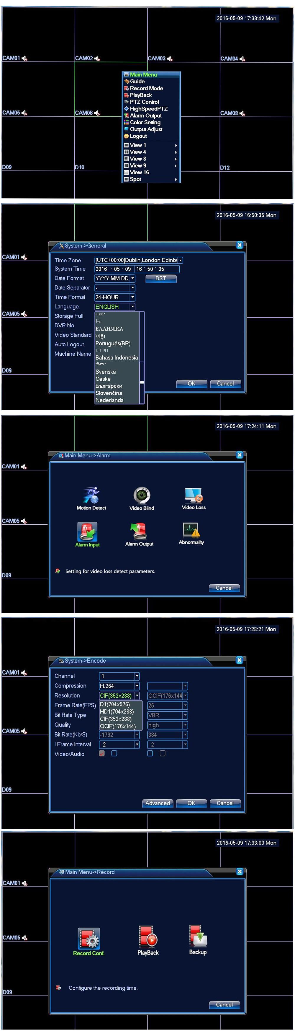 UI monitor