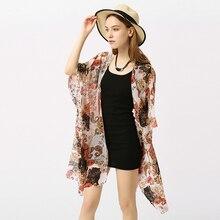 2019 high quality brand Chiffon shawl women's Bikini dress Medium long section women's Vacation girl Sunscreen clothes cannondale supersix women's 5 105 2013