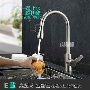Classic Pull Out Basin Faucets Stainless Steel Single Handle Hole Kitchen Faucet Polished Silver Crane Spray Mixer Water Taps