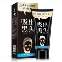 By DHL 100pcs Blackhead Remover Face Mask Bamboo Charcoal Black Mask Hyaluronic Acid Skin Care Wholesale Factory Price!!!