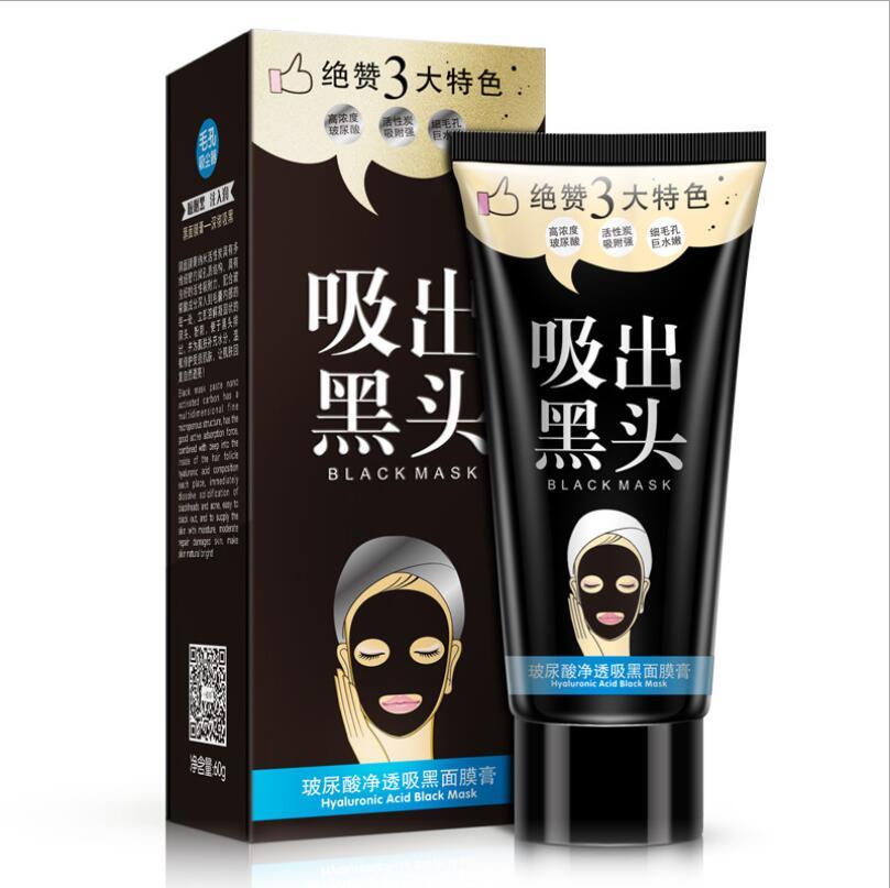 Par DHL 100 pièces point noir dissolvant masque visage bambou charbon noir masque hyaluronique acide soin de la peau prix de gros d'usine!!!