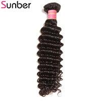Sunber Hair Malaysian Deep Wave Human Hair Bundle 1 Piece Only 12 14 16 18 20