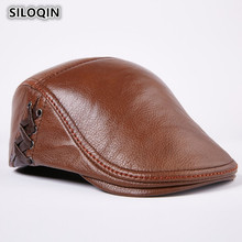SILOQIN Winter Warm Men's Genuine Leather Cap Cowhide Berets For Adult Men Perso