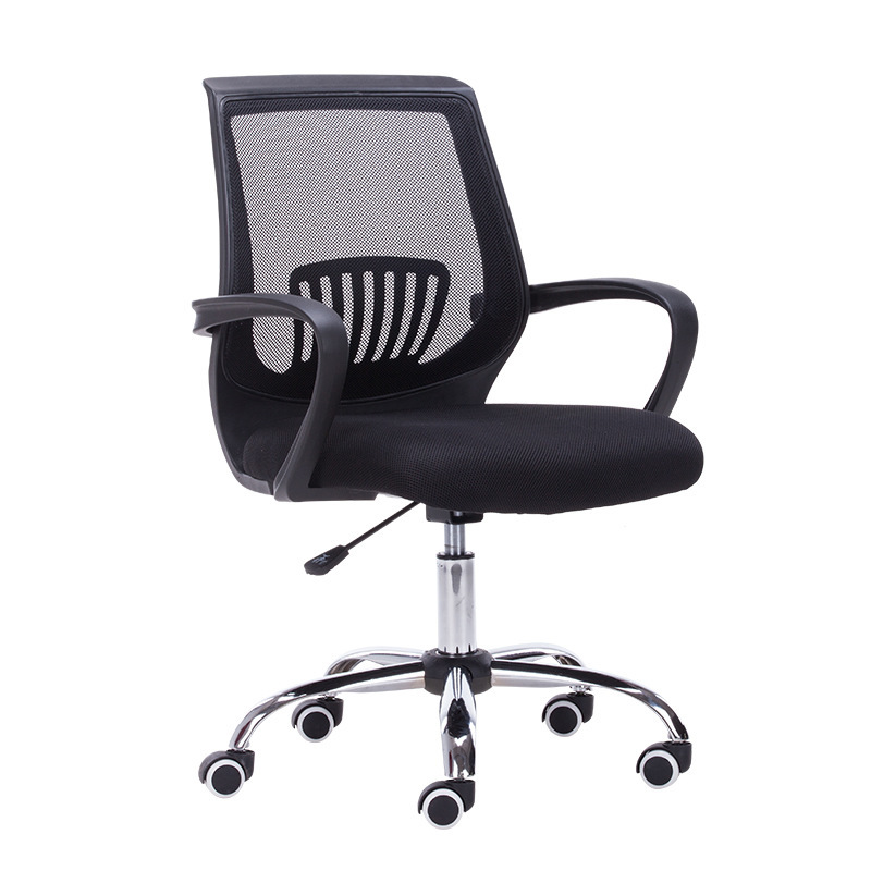 Fashion Computer To Work In An Office Chair Ergonomic Computer Swivel Chair Home Computer Chair Staff Chair Goods In Stock RU southern enterprises montfort stationary chair in chocolate