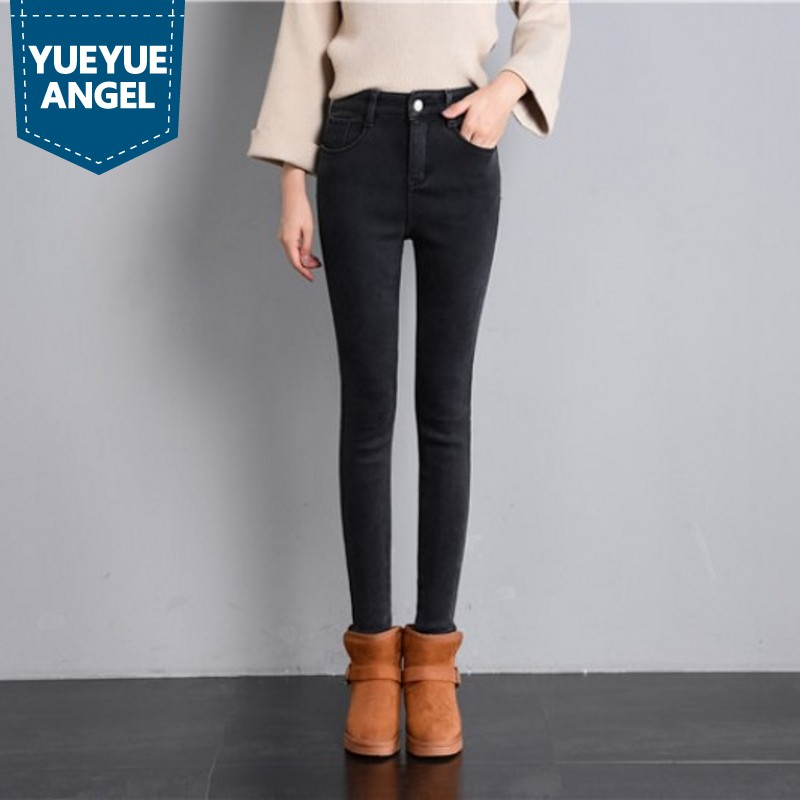New Woman High Waist Jeans 2019 Autumn Winter Fleece Warm Skinny Denim Trousers Womens Classic Black Blue Slim Lady Pencil Pants