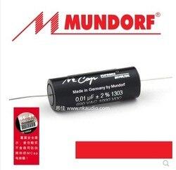 Немецкое Оригинальное серебряное масло mundorf MCap Supreme 0,01 мкФ Ф-10 мкФ 690VAC 1000VDC Бесплатная доставка
