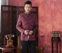Burgundy Chinese Tradition Men's Kung Fu Jacket Silk Satin Coat Mandarin Collar Tang Suit S M L XL XXL XXXL Wholesale Retail