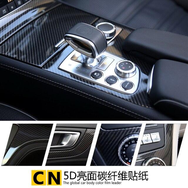 Automobile Interior Interior Label Paster Carbon Fiber Sticker Car ...