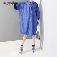 Hongsonghan Spring Dress 2019 womens large size loose new sukol dress three quarter length sleeve shirt dresses
