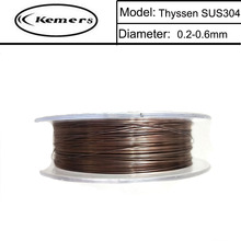 Kemers Reel Laser welding wire Thyssen SUS304 of 0.2/0.3/0.4/0.5/0.6mm for Welders Made in Germany 100m/Roll LT201726