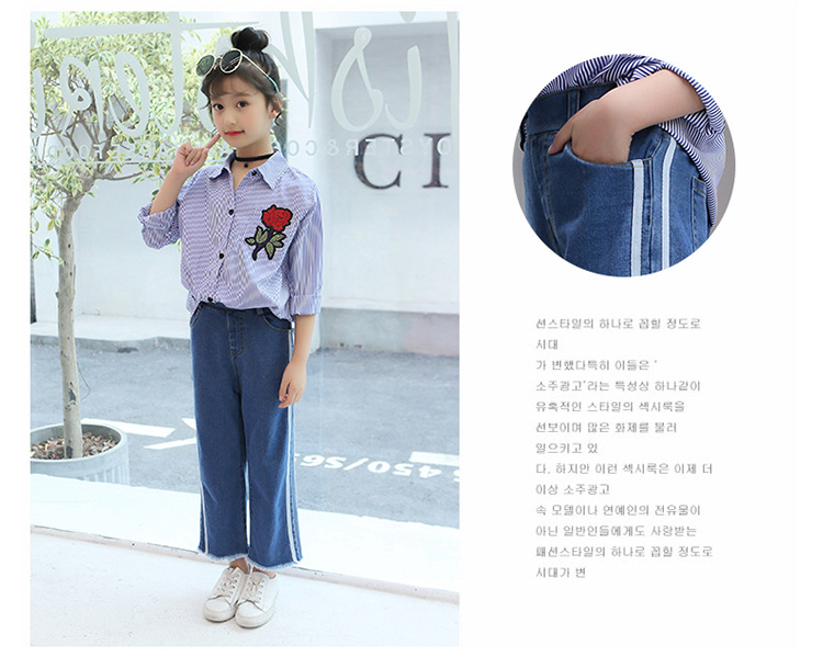 Girls 4-12 Years Spring Autumn Jeans Denim Loose Pants Casual Fashion Raw Edges Side Double Stripes Elastic Waist Jeans Trousers 9