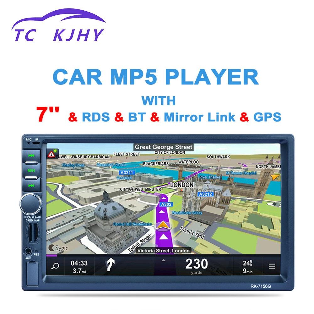 Voiture Radio 2 7 pouce 2din Centrale Multimidia navigation MP5 voiture Bluetooth lecteur pour GPS l'image d'inversion FM