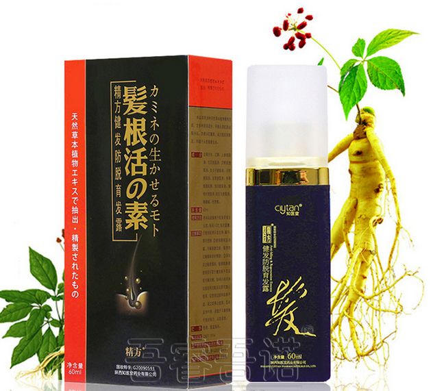 Japan 7 Days Hair Fast Growth Hair Care Essence Liquid Anti Hair