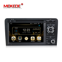 Gold UI Android 7.1 Car DVD Player For AUDI A3 S3 RS3 2002-2013 with 4G lte wifi BT DAB+ Quad core 2+16G RADIO GPS free shipping