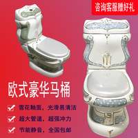 Weibehui European Toilet Color Gold Green Blue Toilet High end Household Engineering Hotel Villa Color Toilet