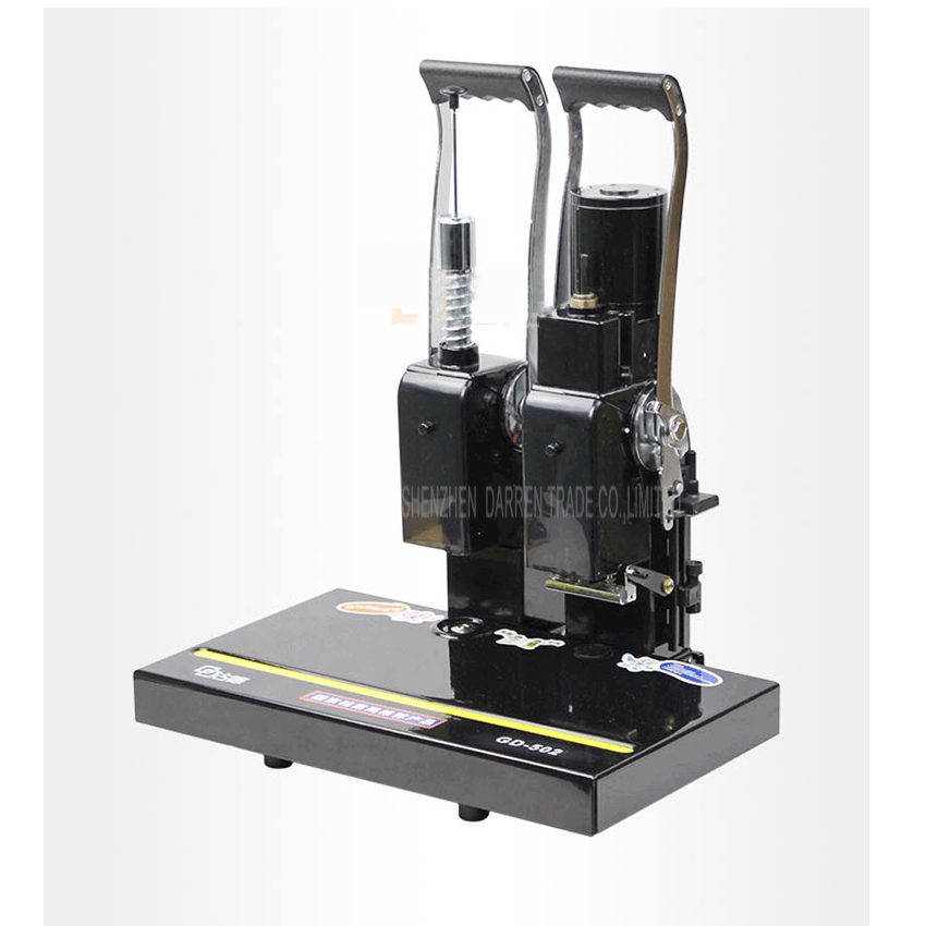 1PC GD 502 Electric bookbinding machine,financial credentials, document,archives binding machine,Electric drill