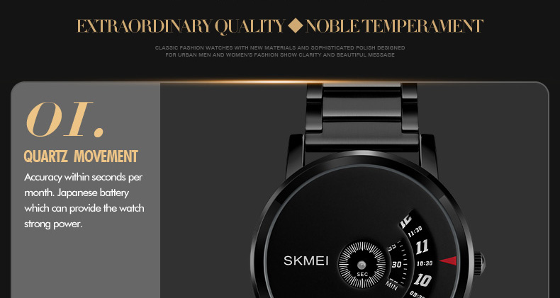 SKMEI-1260-PC_18