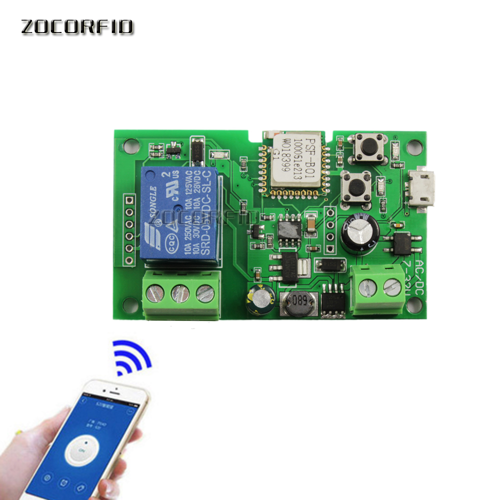 DC7-32V Wifi Switch Wireless Relay Module Smart  Access Inching /Self-Locking Switch With  Electric Appliance