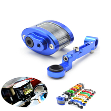 Universal Motorcycle Brake Fluid Reservoir Oil Tank have mounting kit For Ducati MONSTER 400 620 695 696 796 821 1100 1200