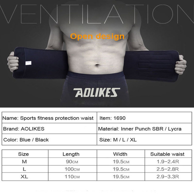 Men Waist Support Belt Lumbar Brace Breathable Protection Back Absorb Sweat Fitness Sport Protective Gear 3
