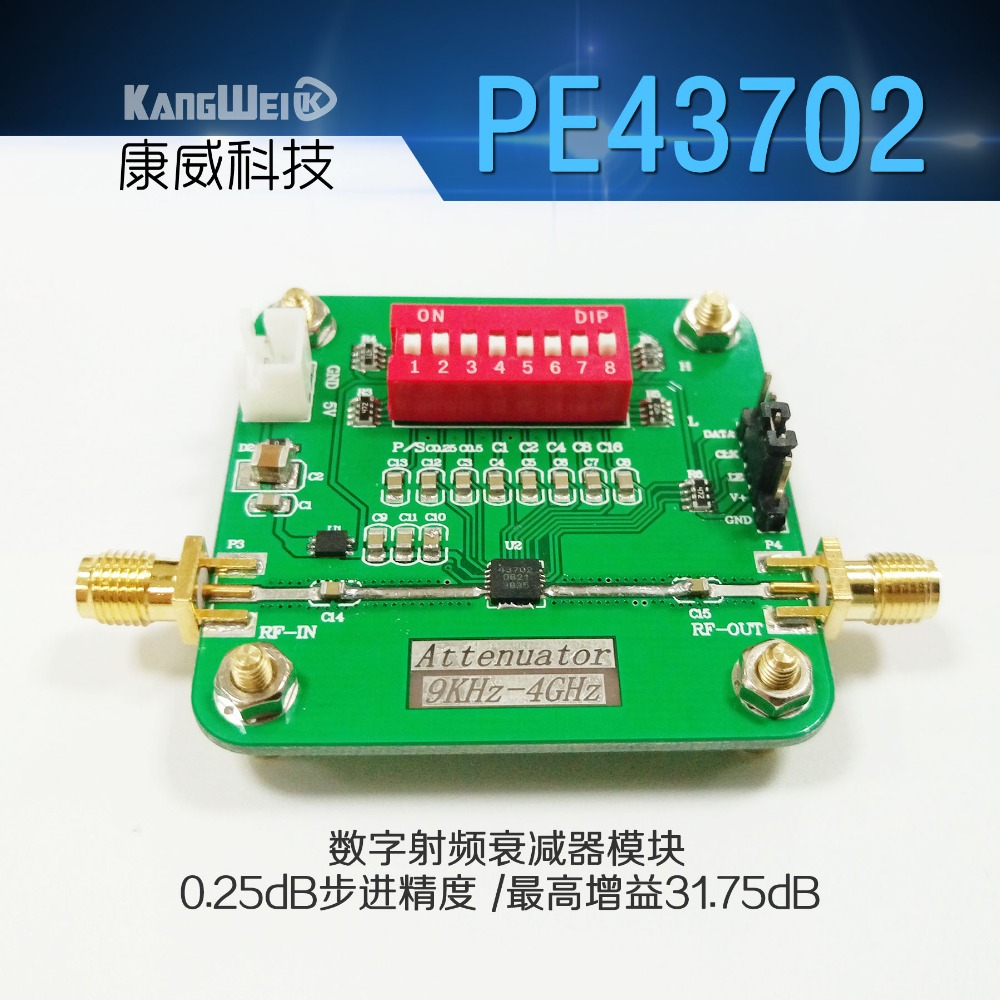 PE43702 digital radio frequency attenuator module 0.25dB 31.75dB step precision 9K~4GHz digital radio frequency attenuator module pe43703 9k 6ghz 0 25db step to 31 75db