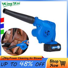 36V Cordless Rechargeable Lithium Battery Cordless Blower Electric Air Blower