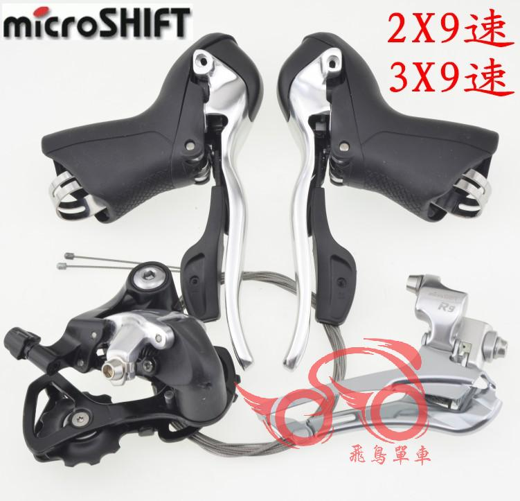 Free shipping original 2*9 or 3*9 Speed microSHIFT gear Shifters Derailleur compatible for road bike groupset free shipping original new microshift tt bar end shifter bs a10 2 3 x 10 speed for shimano compatible