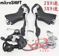 Gratis verzending originele 2*9 of 3*9 Speed microSHIFT gear Shifters Derailleur compatibel voor racefiets groepset