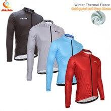 2017 cerrar fit pure color de manga larga de polar chaqueta invierno ciclismo ropa bicicleta jersey ciclismo pro team de bicicletas ciclismo clothing