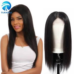 Brazilian 4x4 Closure Wig Lace