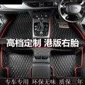 Бесплатная доставка правая рука руль кожа автомобиль коврик для mazda cx-5 cx-7 mazda 3 mazda 6 mazda 5